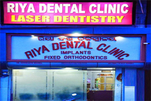 Riya Dental Clinic Rourkela