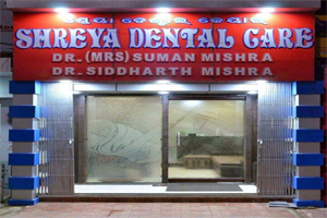 Shreya Dental Care Rourkela